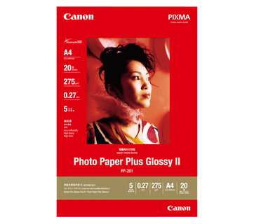 PIXMA - PIXMA G3010 - Canon India