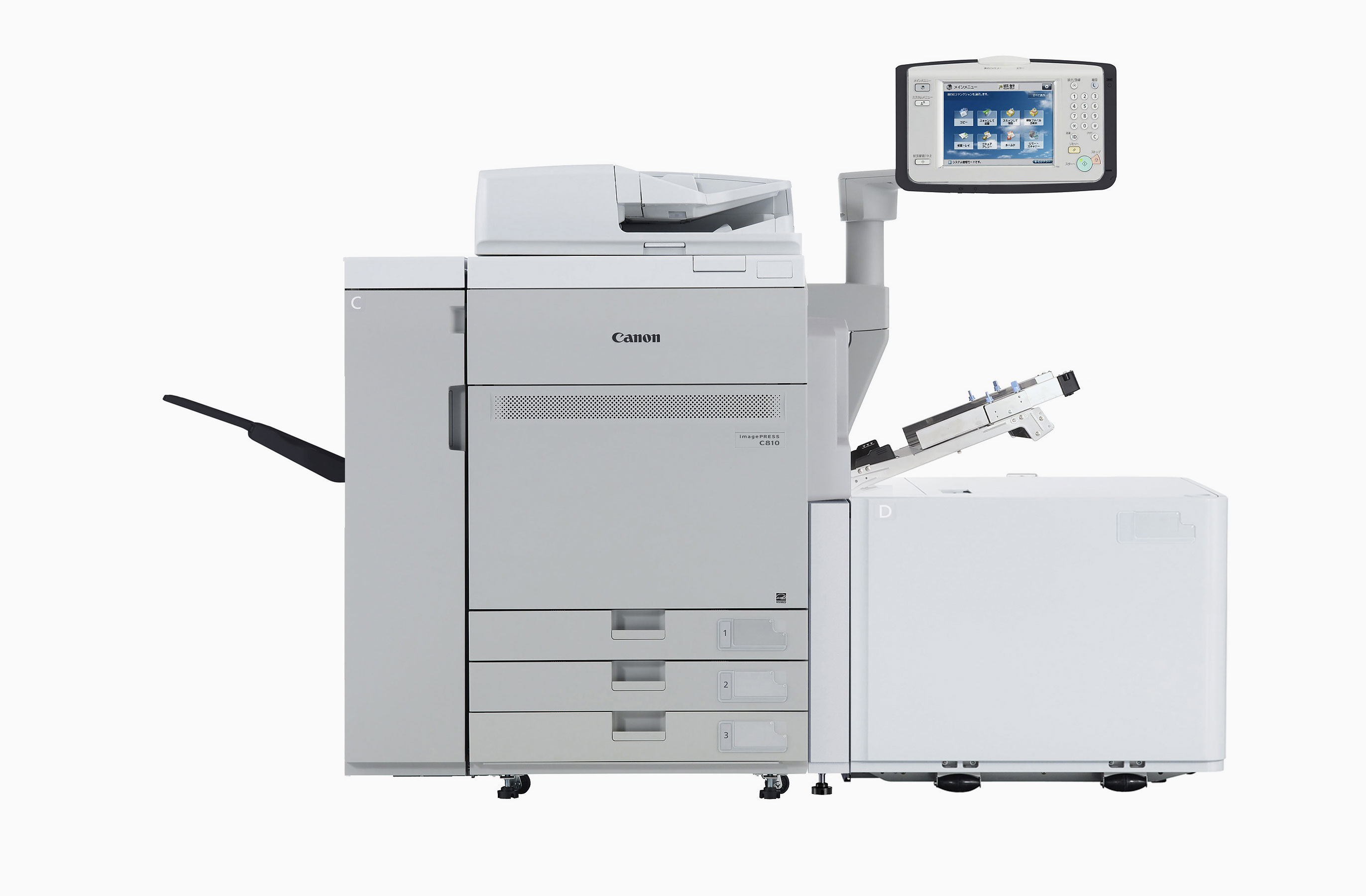 Product List   Production Printing Systems   Canon India